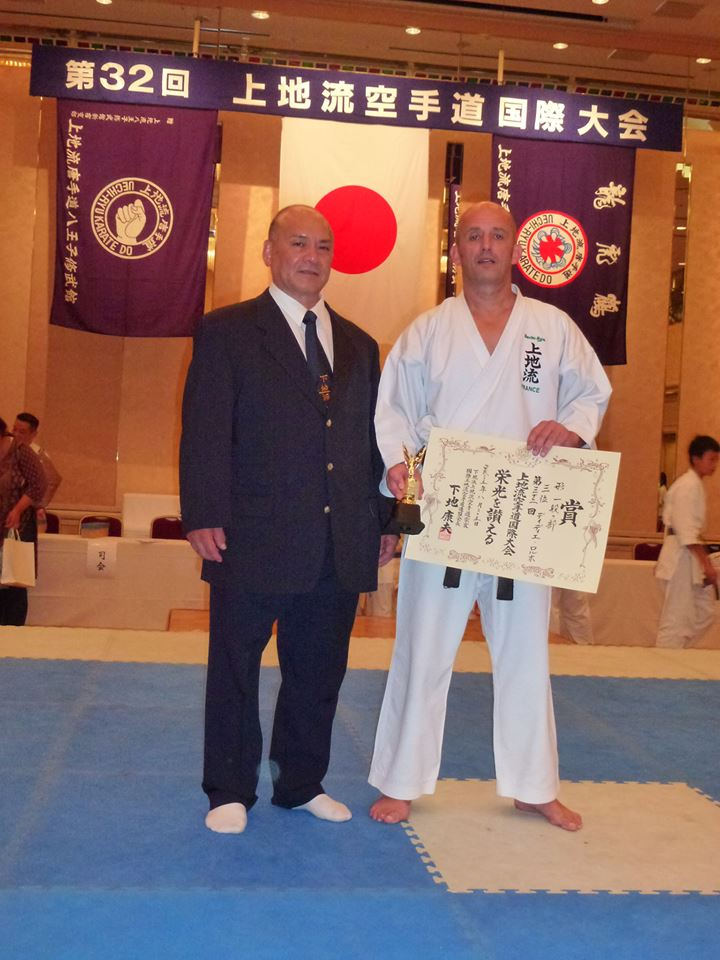 Karaté : Uechi-ryu à Tokyo